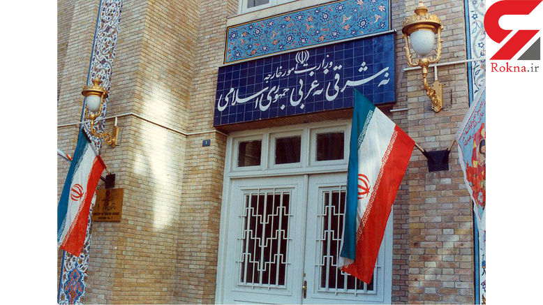 بیانیه وزارت امور خارجه ایران درباره تحولات جاری در سوریه