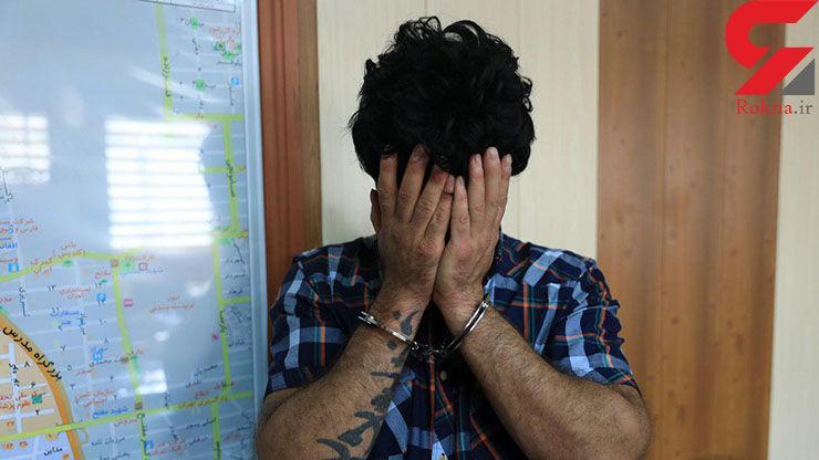 تحریم ها از من دزد ساخت ! / اعتراف عجیب تبهکار 35 ساله + عکس