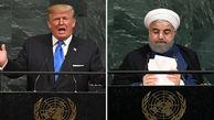 روحانی و ترامپ کی در سازمان ملل سخنرانی میکنند؟ / قرعه خوب برای روحانی