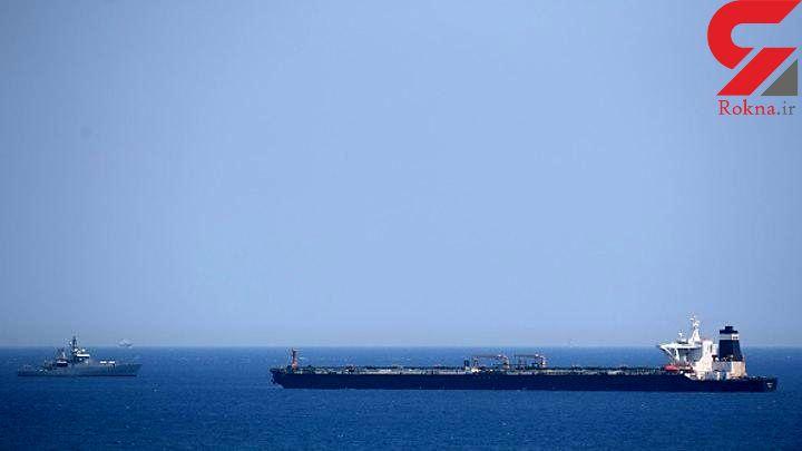 همه کارکنان نفتکش ایرانی در جبل الطارق آزاد شدند