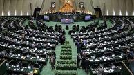 نامه نمایندگان به رهبری مبنی بر آمادگی جهت اجرای سیاستهای کلی قانونگذاری