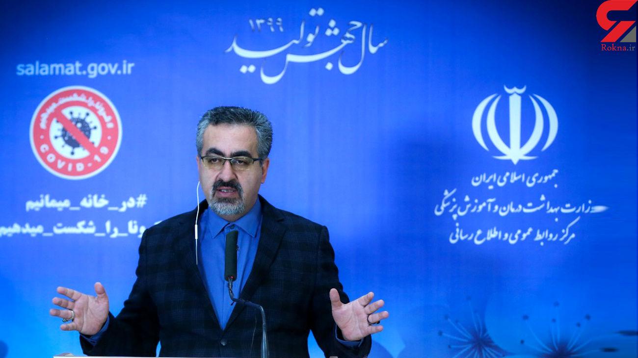 57  مبتلا به کرونا در 24 ساعت گذشته در ایران جانباختند/شناسایی ۱۷۸۷ بیمار جدید مبتلا به کووید۱۹ در کشور