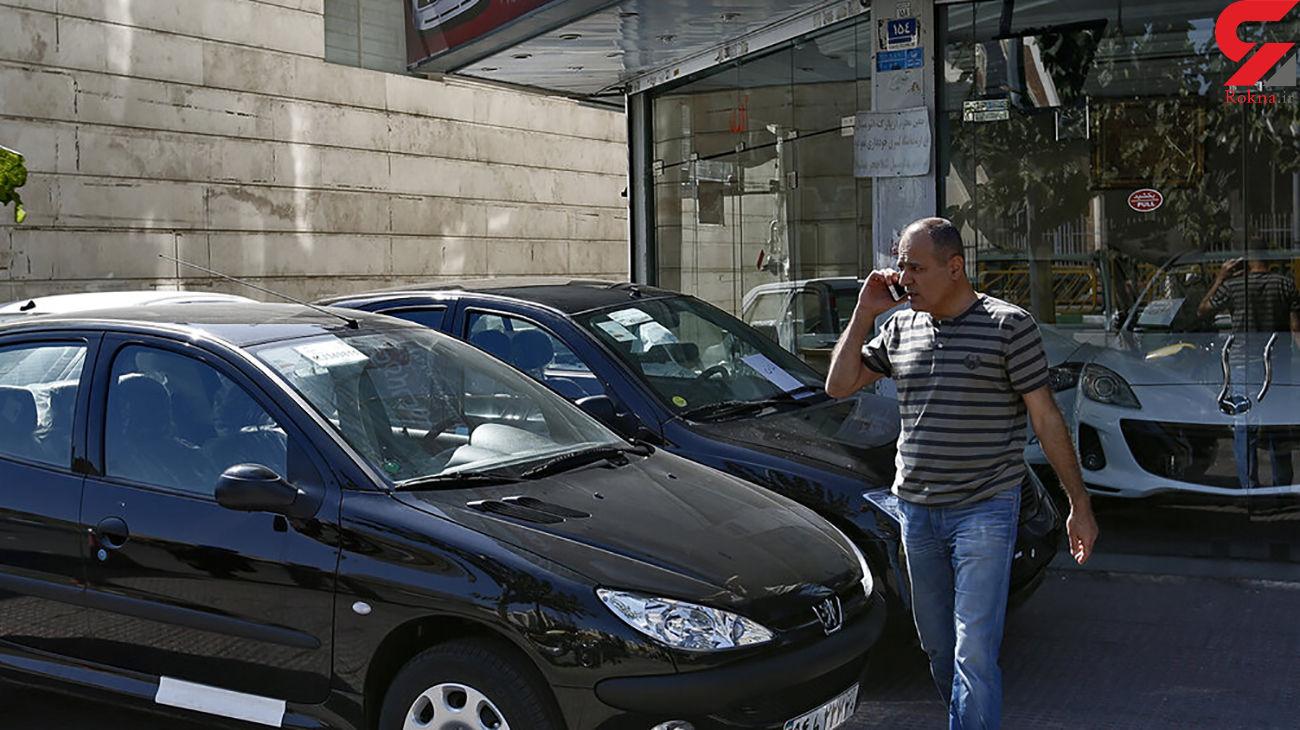 کاهش قیمت خودرو در بازار تهران