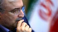 وزیر بهداشت: نقش آفرینی بی بدیل مردم در تاریخ زرین کشورمان ثبت خواهد شد