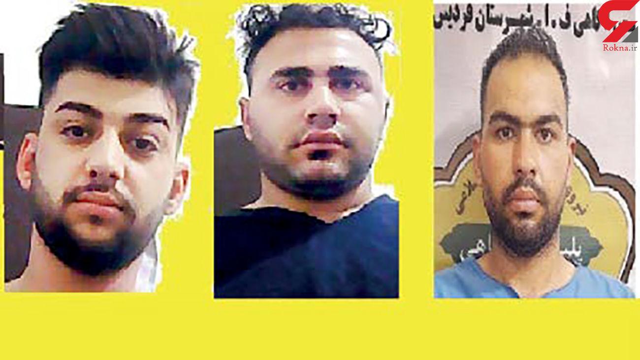این 3 مرد را می شناسید ؟ / در دام آنها افتاده اید؟ + عکس چهره باز