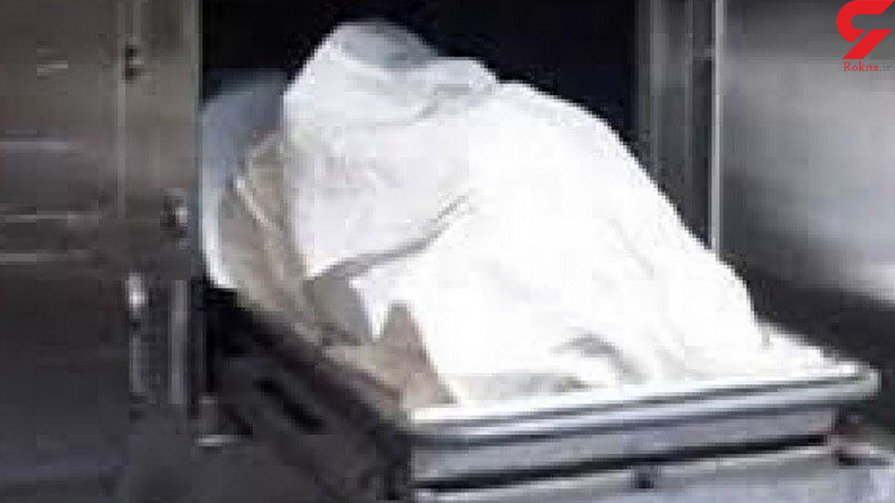 مرگ دردناک پیرزن 70 ساله و پسر 7 ساله در آمل