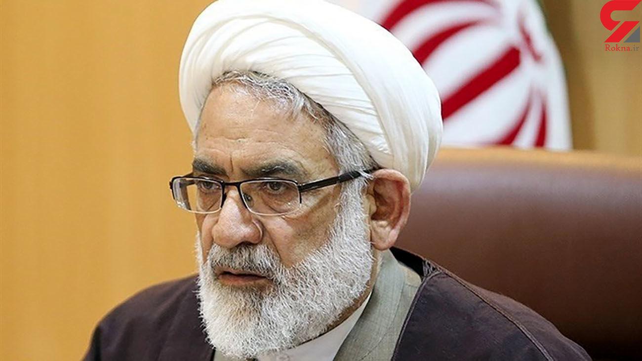 از دادستان ایران به دادستان رومانی /  قاضی منصوری چه سرنوشتی داشت!