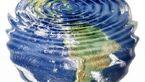 نمونه ای از اکسیژن موجود در کره زمین کشف شد