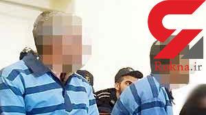 محاکمه 2 پسر به خاطر آزار زن جوان در باغ سیب + عکس