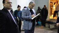 انجام تست کرونا از 10 اسفند در گرمخانه های تهران