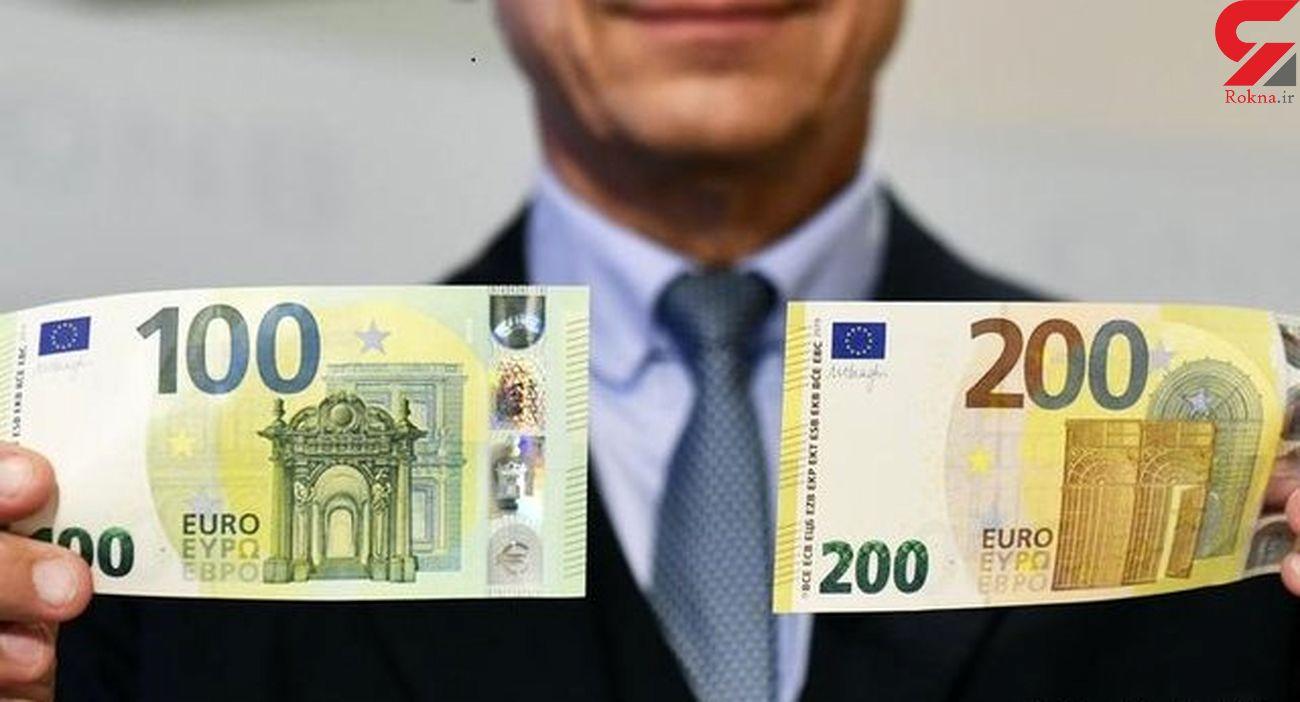 """پیشفروش """"یورو"""" در بازار + آخرین جزئیات"""
