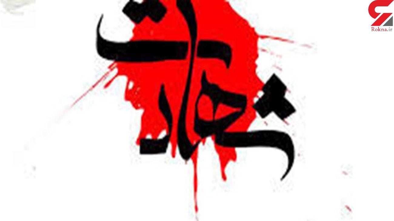 شهادت پاسدار حامد سیفی در درگیری با گروه های معاند / در مهاباد رخ داد
