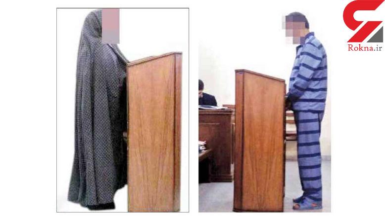 زن جوان شوهرش را تکه تکه کرد / مژگان ارتباط پنهانی شوهرش با زن غریبه را فهمیده بود! + عکس