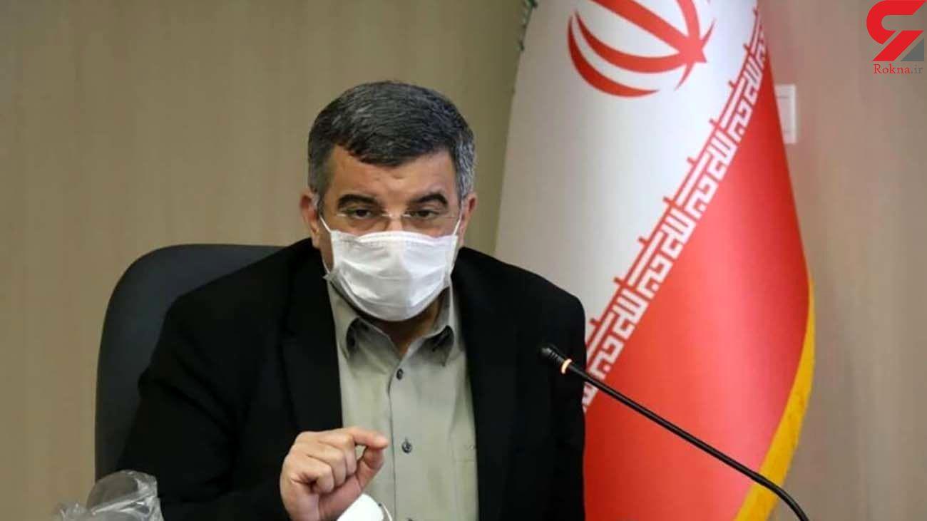 تاکید وزارت بهداشت بر برگزاری انتخابات الکترونیکی