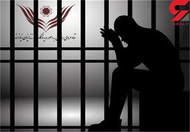 همیار پویش «بخشایش حسینی، نوید آزادی» باشیم