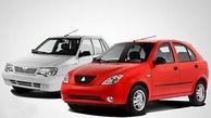 ایمنی پراید و تیبا چقدر فرق دارد؟ / امنترین خودروهای داخلی کدامند؟