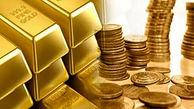 قیمت طلا و سکه در بازار امروز + جزئیات