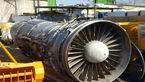 خیلی عجیب /  فروش موتور هواپیما در میدان شوش! +عکس