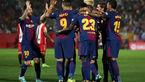 پیش بازی اسپورتینگ لیسبون - بارسلونا
