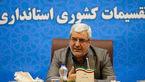 بیش از ۵۱ هزار نفر در انتخابات شورای شهر ششم ثبتنام کردهاند