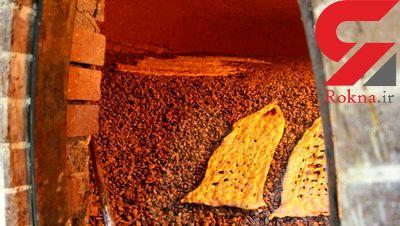 قیمت رسمی انواع نان سنگک؟ +جدول/ ساعت کار در رمضان