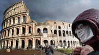 فاجعه کرونایی / صدور دستور مرگ برای بیماران کرونایی سن بالا در ایتالیا