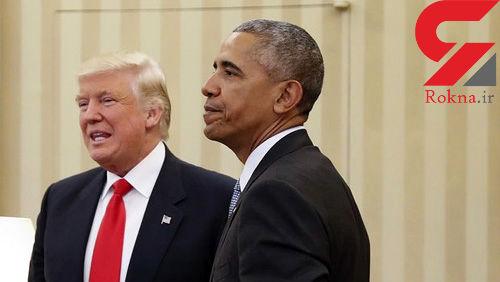 پیام ترامپ به اوباما: امشب راحت بخواب
