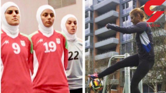 شیوا امینی، ملی پوش سابق فوتسال بانوان کشف حجاب کرد و از سوئیس درخواست پناهندگی کرد! + عکس