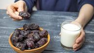 نکات خوردن و نوشیدن در ماه رمضان از دید ابن سینا