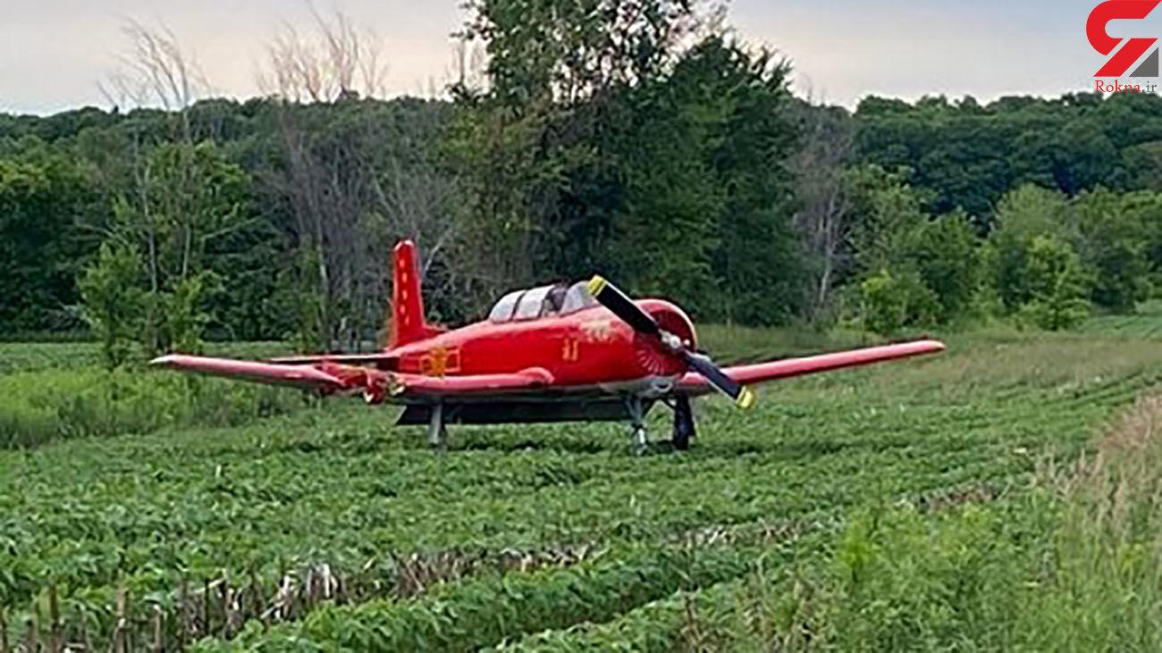 تصادف مرگبار زن 20 ساله با هواپیما! / عجیب ترین تصادف جهان