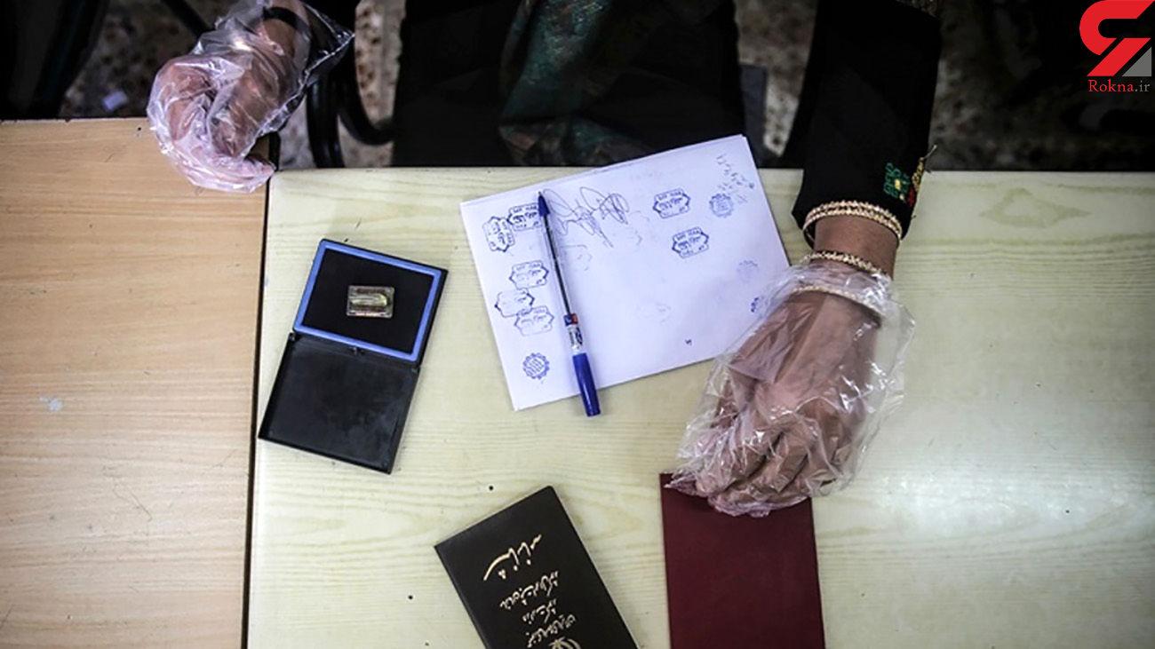 ایرادات شورای نگهبان به قانون اصلاح انتخابات ریاست جمهوری