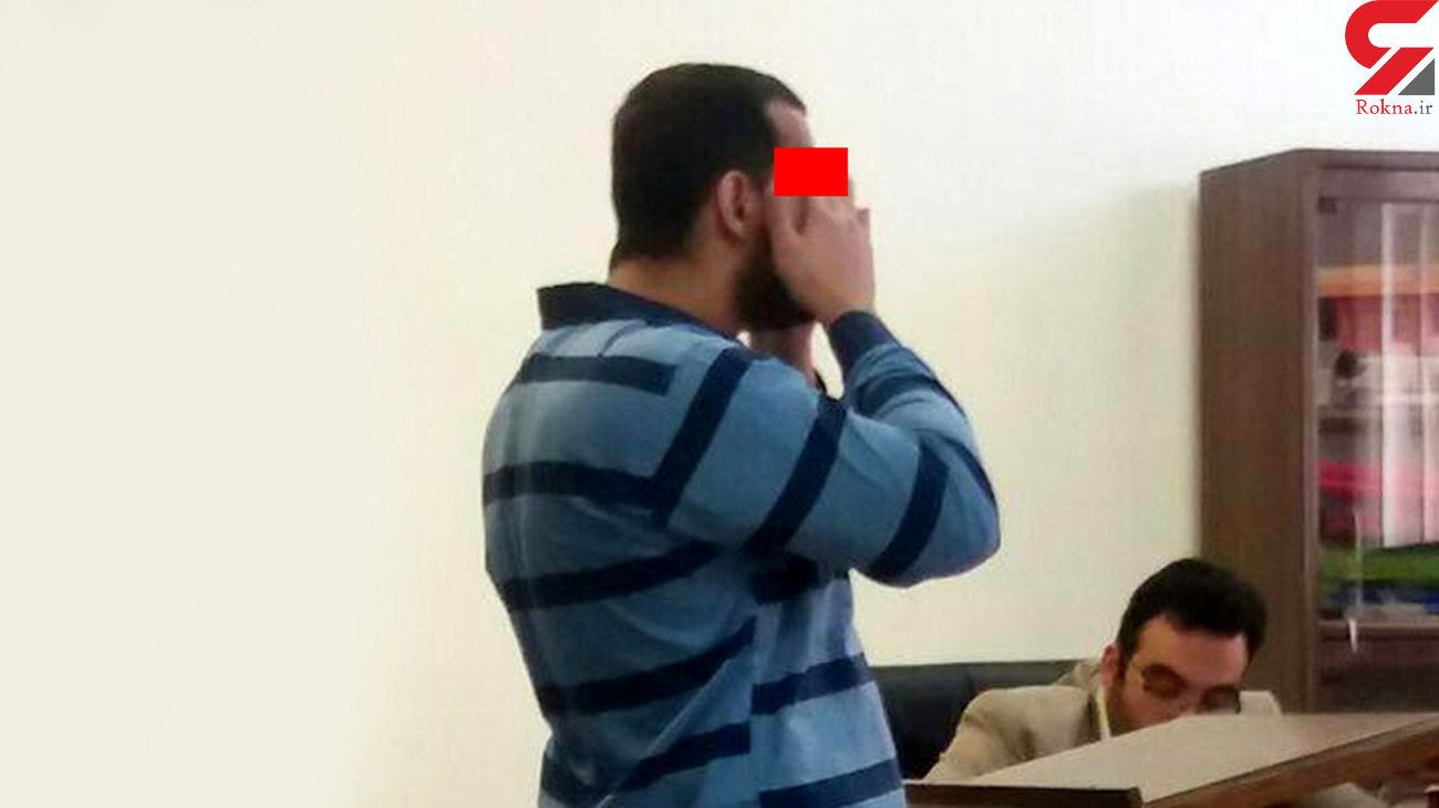 آزار شیطانی زن 60 ساله مطلقه در دعوت شام پسر جوان تهرانی + عکس