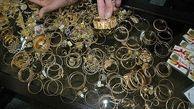۱۰ باند سرقت طلا در استان بوشهر متلاشی شد
