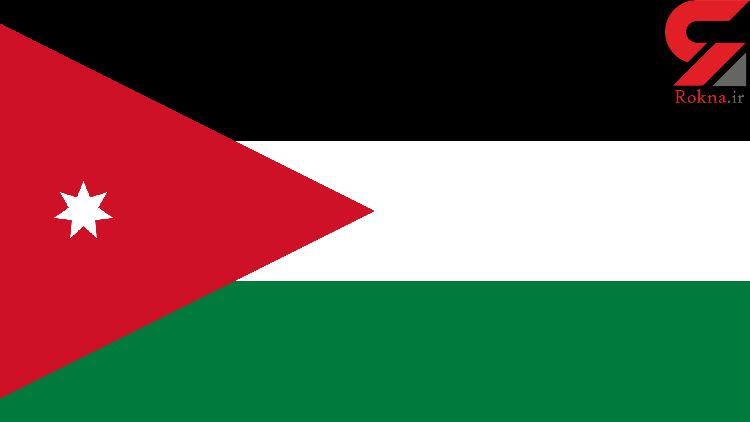 اردن ورود اتباع رژیم صهیونیستی به دو منطقه را ممنوع کرد