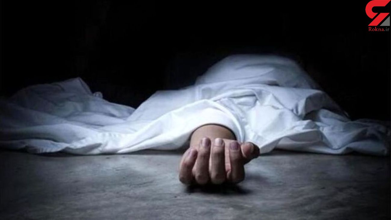 برادرکشی و اعتراف بالای سر جنازه ! / دقایقی پیش در تهران رخ داد