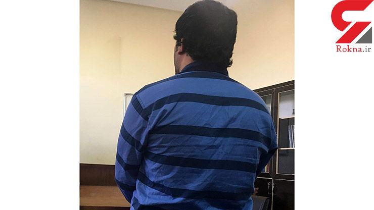 ادعای عجیب قاتل بی رحم در دادگاه تهران+ عکس