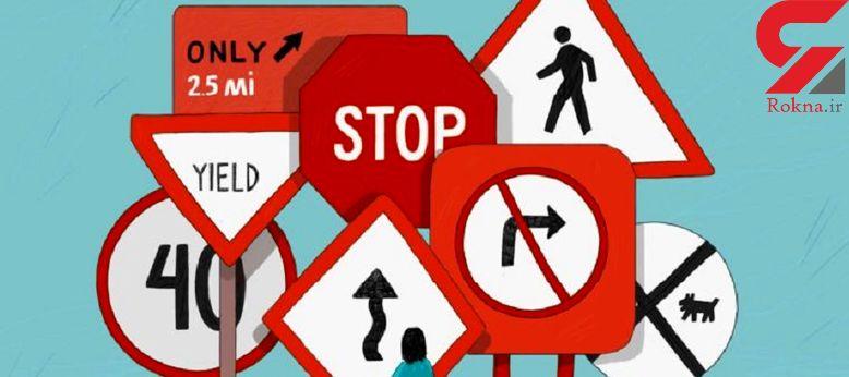 عجیب و غریب ترین قوانین رانندگی در دنیا