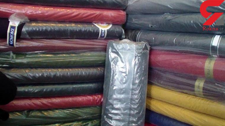 کشف پارچه های قاچاق میلیاردی در خوزستان