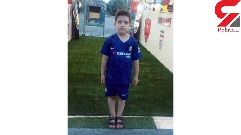 نخستین عکس از عماد پسر 8 ساله که در ورزشگاه آزادی درگذشت