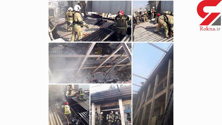 آتش سوزی بزرگ در بازار تهران/ساعاتی پیش 30 زن و مرد در محاصره آتش بودند+فیلم+عکس