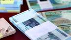 پرداخت ۸۵۰ هزار تسهیلات ازدواج در سال جاری/تا پایان سال یک میلیون فقره پرداخت می شود