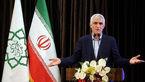 پشت پرده برکناری افشانی در شهرداری تهران