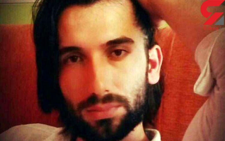زنده به گور شدن آرایشگر مشهور پارس آباد هنگام یافتن گنج + عکس