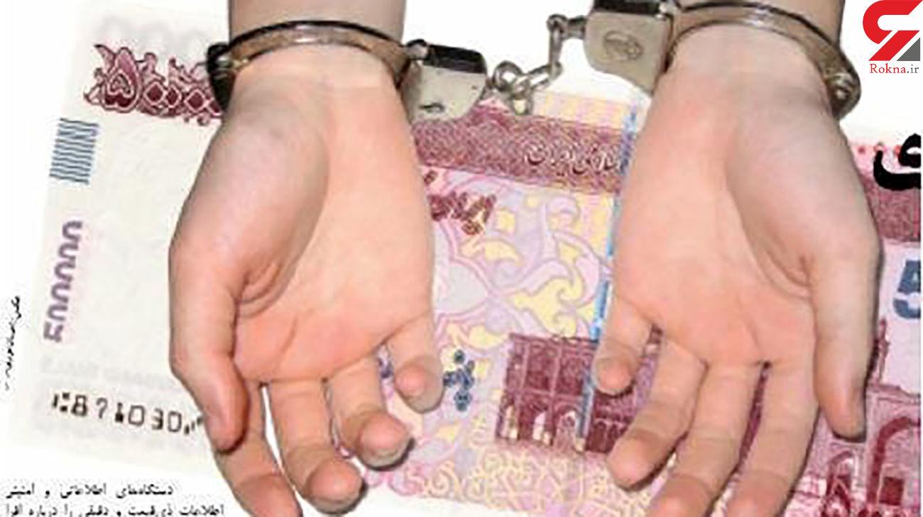 خرید در بازار با تراول های جعلی / 2 مشتری خوش حساب دستگیر شدند
