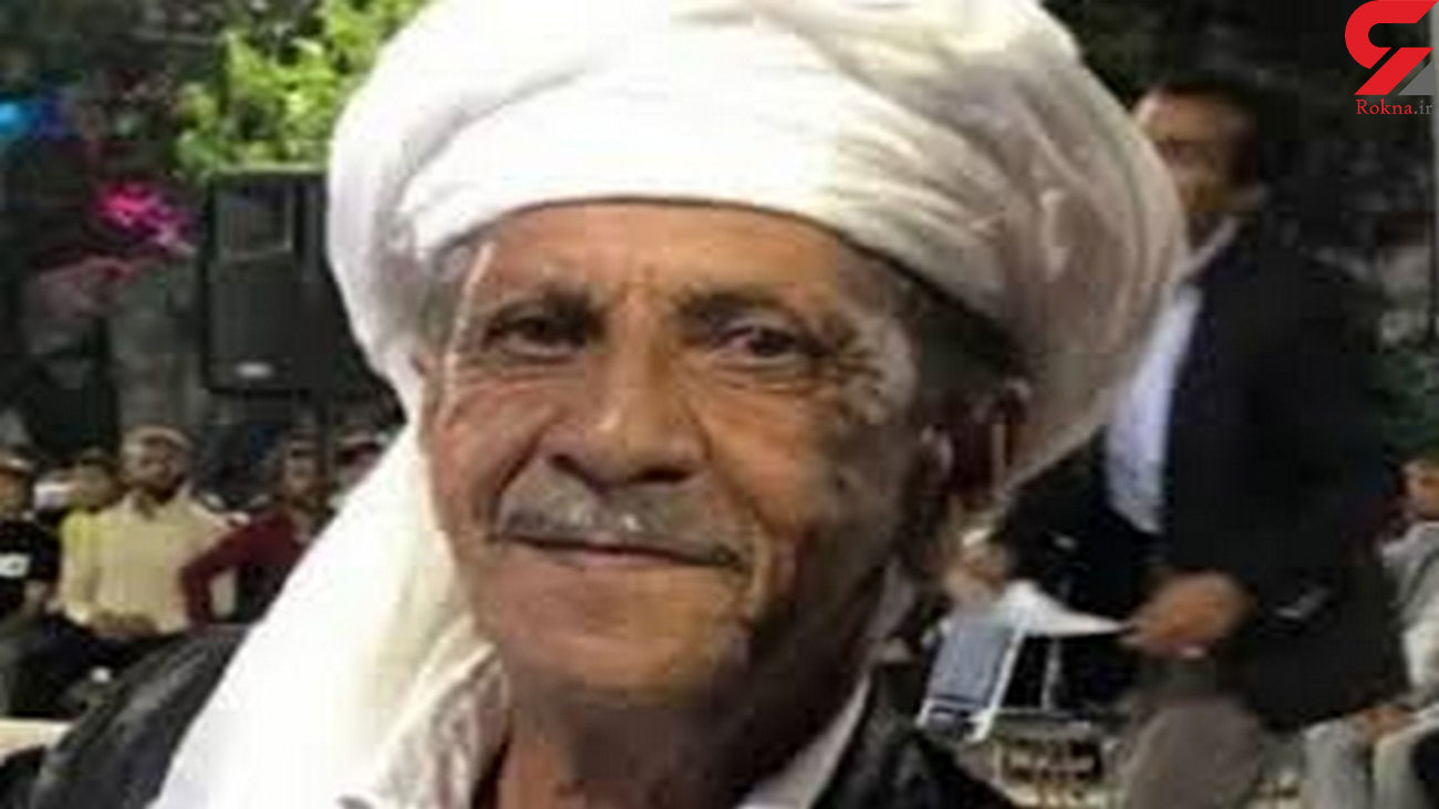 دلدار رسول زاده پیشکسوت موسیقی خراسان درگذشت + عکس
