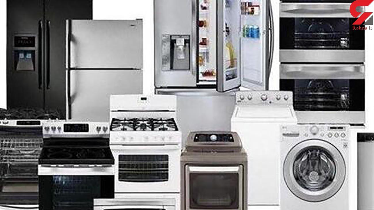 افزایش قیمت لوازم خانگی به نفع چه کسی است ؟