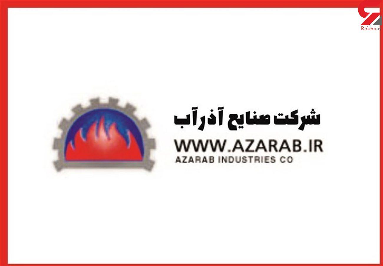 پشت پرده صدور حکم زندان و شلاق برای کارگران شرکت آذرآب
