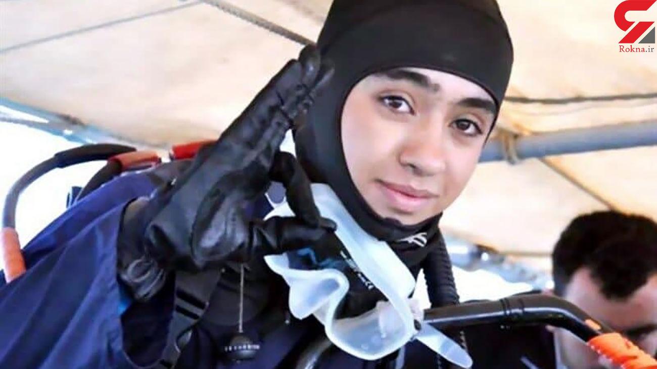 مراسم رکوردشکنی پیادهروی زیر آب با حجاب اسلامی / فریسا نیکو منش راد رکورد زد