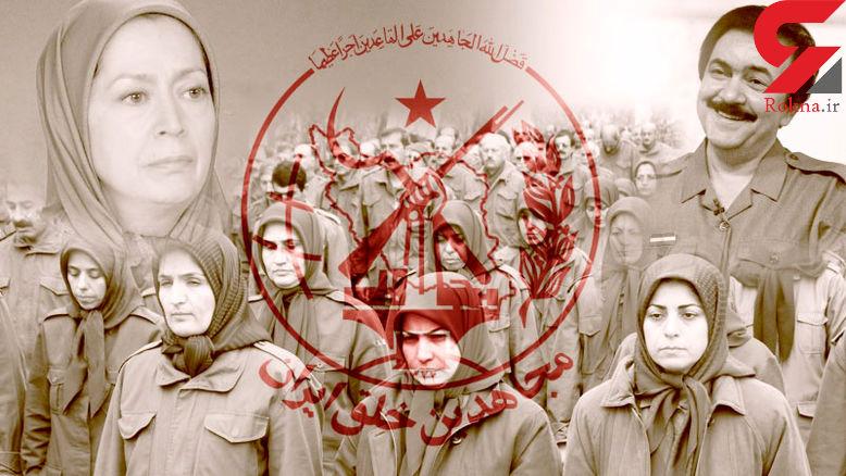این خبرنگار آبروی سازمان منافقین را برد+ تصویر