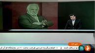 ناصر ملک مطیعی دیگر در تلویزیون ممنوع التصویر نیست! +فیلم